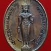 พระพุทธสุริโยทัยฯ หลัง สก. ปี 2534 เนื้อทองแดง พร้อมกล่องสวยครับ (360)..u..