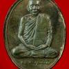 ..โค้ด ๑๔๖..เนื้อนวะ เหรียญ 600 ปี วัดเจดีย์หลวง สมเด็จพระสังฆราชฯ ปี 38 พร้อมตลับครับ