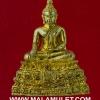 ..เนื้อทองเหลือง...รูปหล่อพระพุทธชินสีห์ ฉลอง 80 พรรษา สมเด็จญาณสังวร สมเด็จพระสังฆราช วัดบวรฯ ปี 2536 พร้อมกล่องครับ(111)