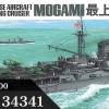 TA31341 Mogami Aircraft Cruiser 1/700
