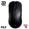 Zowie FK2 Gaming Mouse (New Logo)