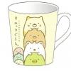 แก้วเซรามิค Sumikko Gurashi สีเหลือง