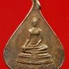 เหรียญใบโพธิ์ พระพุทธชินสีห์ พิมพ์ใหญ่ วัดบวรนิเวศวิหาร ปี 2516 ครบ ๕ รอบ สมเด็จพระสังฆราช (162)