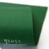 ผ้าสักหลาดเกาหลีสีพื้น hard poly colors 869 (Pre-order) ขนาด 90x110 cm/หลา