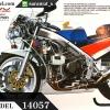 TA14057 Honda VFR750R Kit - CF457 1/12