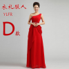 (เช่าชุดราตรี) ชุดราตรี <สีแดง> รหัสสินค้า EK-SEVL0004 (แบบ D)