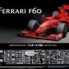 TA20059 FERRARI F60 1/20