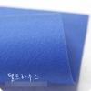ผ้าสักหลาดเกาหลีสีพื้น hard poly colors 853 (Pre-order) ครีม ขนาด 90x110 cm/หลา