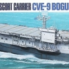 TA31711 1/700 US Escort Carrier CVE-9 Bouge