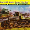 "DRA6777 IJA TYPE95 LIGHT TANK""HA-GO"" HOKUMAN VERSION 1/35"