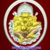 ..สำหรับคนเกิดวันอาทิตย์..พระพิฆเนศวร์..ชุบสามกษัตริย์ ลงยาสีแดง กรมศิลปากร ปี 2547 (109)