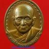 เหรียญสมเด็จพระสังฆราช รุ่นแรก ปี 28 สวยๆครับ