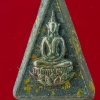 ...พิมพ์เล็ก บุหน้าเงิน..พระกำลังแผ่นดิน มวลสารจิตรลดา หลังตราสัญลักษณ์ครองราชย์ ครบ 50 ปี วัดบวรฯ ปี 39 พร้อมกล่องครับ(383)
