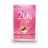 Beautina 20s Colly Plus Collagen Q10 บิวติน่า อาหารผิว สูตร Anti-aging