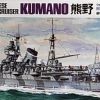 TA31344 1/700 Kumano Light Cruiser