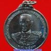 กรมหลวงชุมพร พิมพ์ใหญ่ โลหะรมดำ หน่วยสงครามพิเศษทางเรือ จัดสร้าง ปี 43 พร้อมกล่องครับ (198)