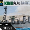 TA31321 Japanese Light Cruiser Kinu 1/700