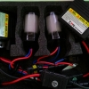 HID XENON SUPER SLIM