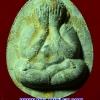 ..ตะกรุดทองคำ แช่น้ำมนต์..พระปิดตา ญสส.จัมโบ้ เนื้อผงใบลาน สมเด็จพระสังฆราช วัดบวร ปี 38 พร้อมกล่องครับ (361)