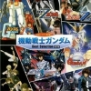 หนังสือโน้ตเปียโน Mobile Suit Gundam Best Selection Easy Piano And Vocal