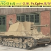 DRA6710 leFH18/40/2 (sf) auf G.W. Pz.Kpfw.III/IV (1/35)