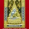 พระพุทธชินราช ชุบสามกษัตริย์ หลังตราสัญลักษณ์ในหลวงครองราชย์ 50 ปี วัดบวร ปี 40 พร้อมกล่องครับ