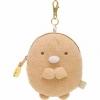 กระเป๋าใส่เหรียญยืดได้ Sumikko Gurashi ทงคัตสึ