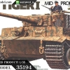 TA35194 German Tiger I Mid Production 1/35