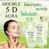 Double 5D Aura Whitening Lotion 500 ml. โลชั่นออร่า 5D