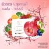 Neramit Gluta Lycopene by Ami Skincare เนรมิต กลูต้า ไลโคปีน กลูต้ามะเชือเทศ