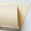 ผ้าสักหลาดเกาหลีสีพื้น hard poly colors 804 (Pre-order) ขนาด 90x110 cm/หลา