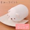 คลิปแม่เหล็ก Sumikko Gurashi หมีขาว