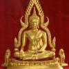 พระพุทธชินราช ปิดทอง 5.9 นิ้ว รุ่น สมโภช 100 ปี วัดเบญจมบพิตร ปี 42 ครับ