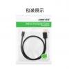 สาย Micro USB 2 เมตร (XBOX ONE / PS4 / ZD-N)