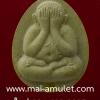 ..ตะกรุดทองคำ ..พระปิดตา ญสส.จัมโบ้ เนื้อผงเกสร สมเด็จพระสังฆราช วัดบวร ปี 38 พร้อมกล่องครับ (ต)