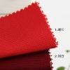 ผ้าแคนวาสเกาหลี Red มี 2 สี ขนาด 150x90 cm /หลา (Pre-order)