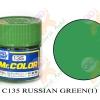 C135 Russian Green (1) Flat 10ml
