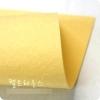 ผ้าสักหลาดเกาหลีสีพื้น hard poly colors 917 (Pre-order) ขนาด 90x110 cm/หลา