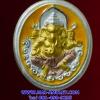 ..สำหรับคนเกิดวันจันทร์..พระพิฆเนศวร์..ชุบสามกษัตริย์ ลงยาสีเหลือง กรมศิลปากร ปี 2547 (B)..U..