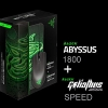 Razer Abyssus 1800dpi & Goliathus Speed Bundle
