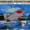 TA61025 1/48 A6M3 Type32 Zero Fighter Kit - CO125