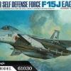 TA61030 JASDF F-15J Eagle 1/48