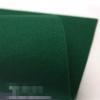 Felt: No.870 (dark green) ขนาด 45x36 cm (พร้อมส่ง)