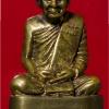 ..โค้ด ๙๓๗๘ เนื้อทองเหลือง..พระรูปเหมือน สมเด็จพระสังฆราช ปี 2543 ครับ