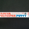 TA87097 Polyester putty 40g