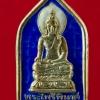 เหรียญ พระไพรีพินาศ พิมพ์ห้าเหลี่ยม เนื้อเงินลงยา สีน้ำเงิน วัดบวร ปี 2539 พร้อมกล่องครับ (ค)