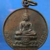 เหรียญหลวงพ่อแดง วัดยายสร้อย เสาร์ห้า จ. สิงห์บุรี พ.ศ. 2523 (ฮ)..U..