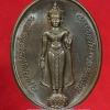 ..เนื้อนวโลหะ...พระพุทธสุริโยทัยฯ หลัง สก. ปี 2534 พร้อมกล่องสวยครับ (541)..U..