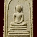 สมเด็จอรหัง พิมพ์ฐานแซม ด้านหลังมีลายเซ็น โรยเส้นพระเกศา ปี 2519 สมเด็จพระญาณสังวร วัดบวรนิเวศวิหาร พร้อมกล่องครับ