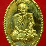 หลวงปู่แผ้ว เจริญพร สมปรารถนา ทองเหลือง วัดหนองพงนก นครปฐม สภาพสวยครับ (73)